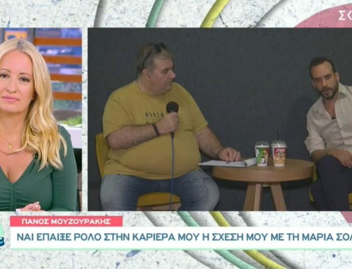 Πάνος Μουζουράκης: Η αποκάλυψη που έκανε για την σχέση του με την Σολωμού 3 σχεδόν χρόνια μετά τον χωρισμό τους