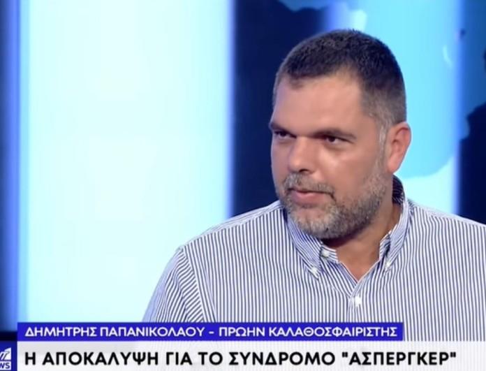 Δημήτρης Παπανικολάου: «Υπήρξε στιγμή που ο Νίκος Γκάλης έβαλε τα κλάματα όταν...»