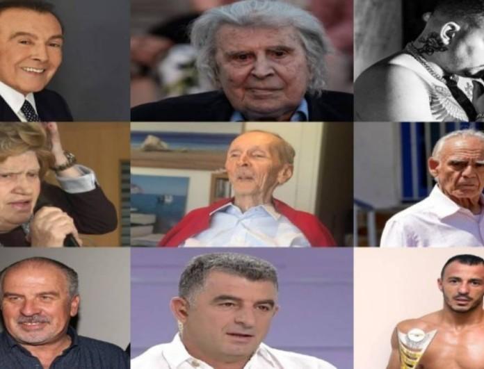 Δεν βρίσκονται πια ανάμεσά μας - 19 διάσημοι Έλληνες που πέθαναν το 2021