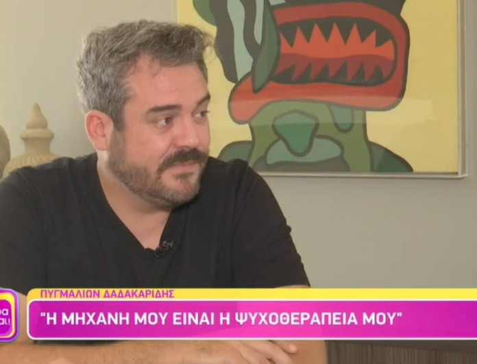 Πυγμαλίων Δαδακαρίδης: «Όταν είναι άνθρωποι, που έχεις συνεργαστεί μαζί τους, διαλύεσαι»