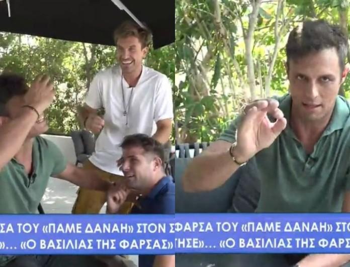 Ασύλληπτο περιστατικό στο Πάμε Δανάη - Έμεινε «παγωτό» ο Σάββας Πουμπουρας με τη φάρσα που του έκαναν