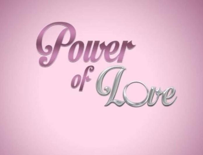 Παντρεύτηκε πρώην παίκτρια του Power of Love