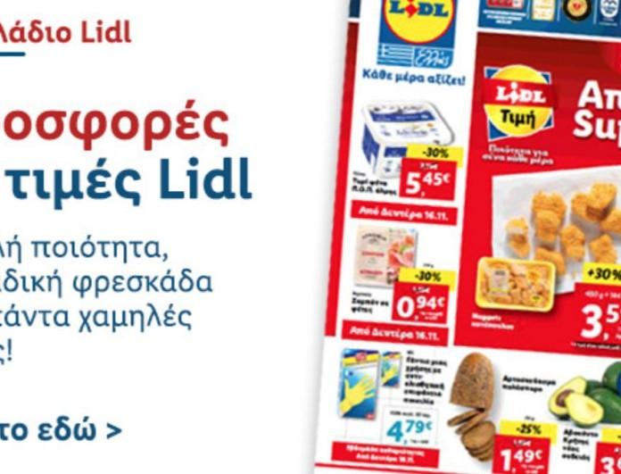Η υποσημείωση για τα προϊόντα των προσφορών που δεν παρατηρεί κανείς - Πελάτες των Lidl προσοχή