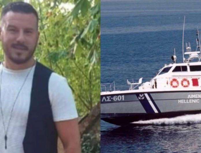 Αμφιλοχία: Νεκρός εντοπίστηκε ο 29χρονος ψαράς που είχε εξαφανιστεί