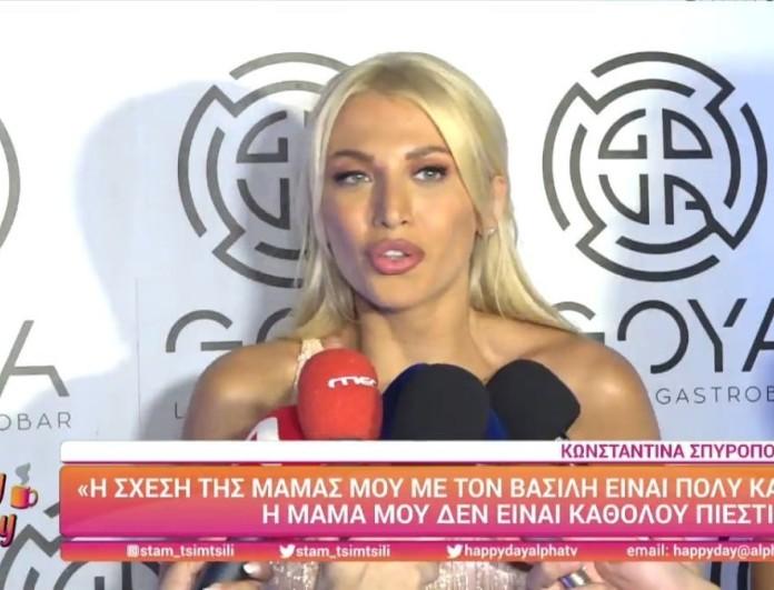 Κωνσταντίνα Σπυροπούλου για Κατερίνα Καραβάτου:  «Ας μην θυμάται τη χρονιά που ήμασταν μαζί. Εγώ τη...»