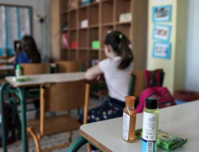 Κορωνοϊός: Με αυτά τα μέτρα ανοίγουν τα σχολεία