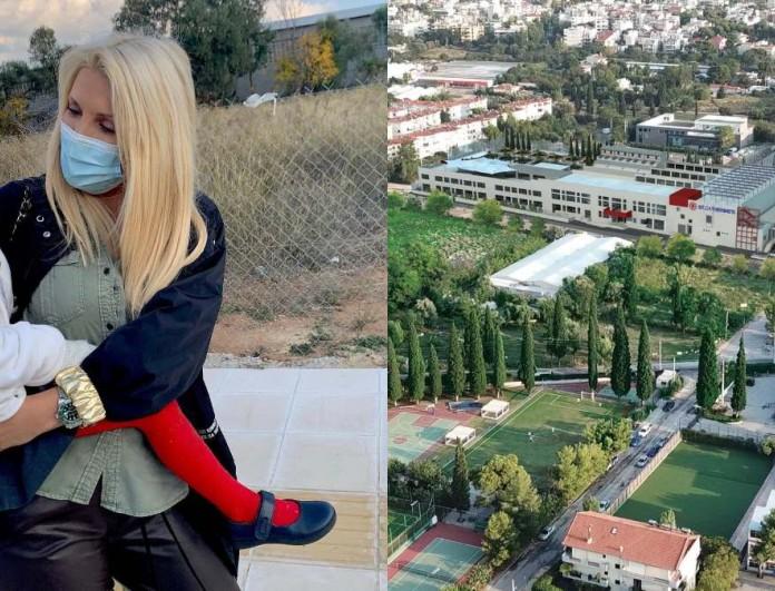 Εργαστήρια, γήπεδα, βιβλιοθήκες - Φωτογραφίες από το ιδιωτικό σχολείο που επέλεξε η Ελένη Μενεγάκη για την μικρή Μαρίνα
