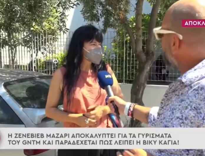 Ζενεβιέβ Μαζαρί: «Εννοείται πως η Βίκυ Καγιά λείπει από το GNTM, αλλά....»