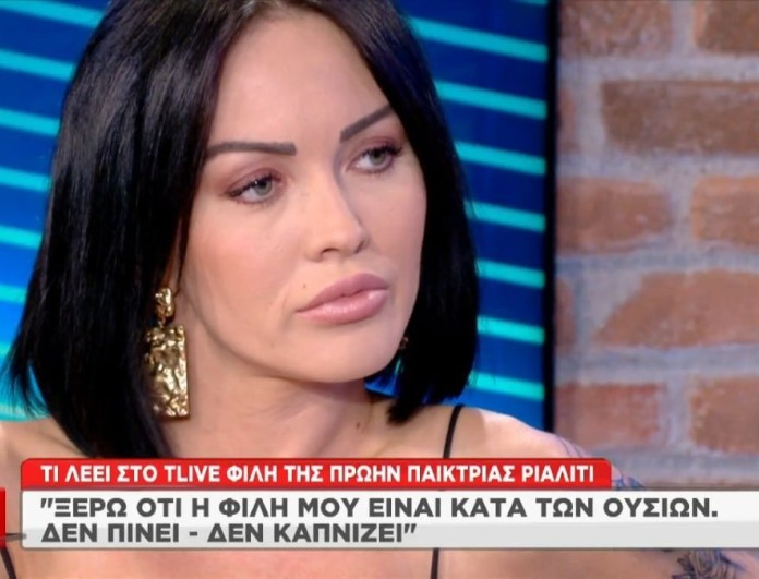 Ζένια Σολδάτου: «Σπάει» τη σιωπή της για την πρώην παίκτρια του Power of Love - «Δεν πίνει, δεν καπνίζει»