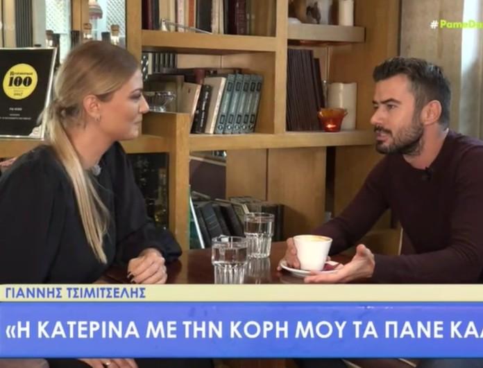 Γιάννης Τσιμιτσέλης: Αποκάλυψε για πρώτη φορά την σχέση που έχει η κόρη του με την Κατερίνα Γερονικολού