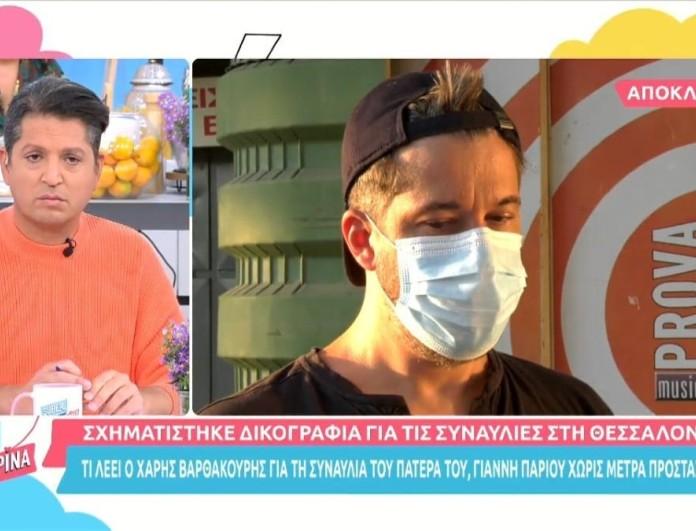 «Έξι μήνες εκπομπής με την Αντελίνα ήταν αρκετοί» - Απασφάλισε ο Χάρης Βαρθακούρης