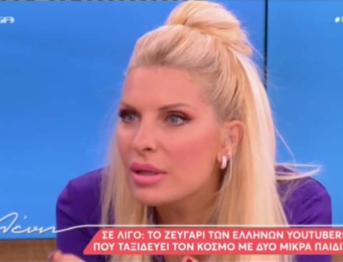 Ελένη Μενεγάκη: Αποκάλυψε on air τι της ζητάει ο Μάκης Παντζόπουλος να κάνουν μαζί - «Εγώ δεν είμαι ο άνθρωπος που θα...»