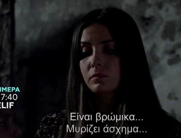 Elif: Μαύρες ημέρες για την Ελίφ και την μητέρα της, Μελέκ - «Είναι βρώμικα, μυρίζει άσχημα»