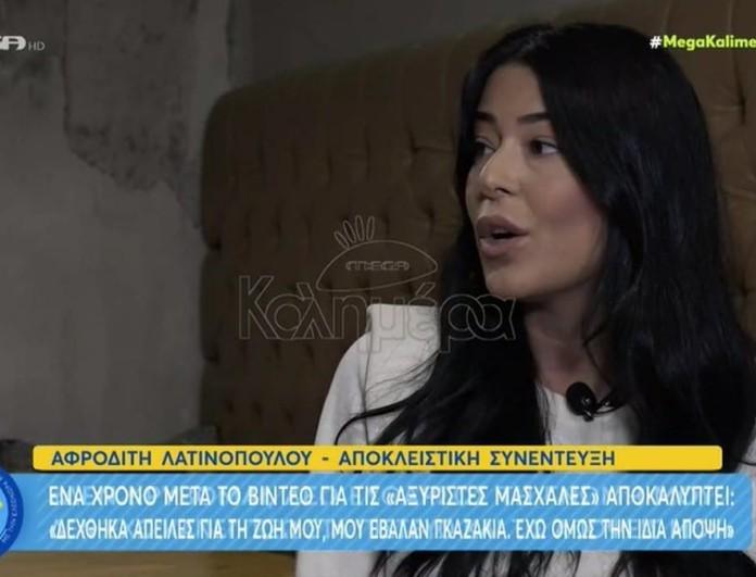 Αφροδίτη Λατινοπούλου: «Έχω δεχτεί απειλές για την ζωή μου» - Νέες δηλώσεις για το βίντεο που έφερε αντιδράσεις