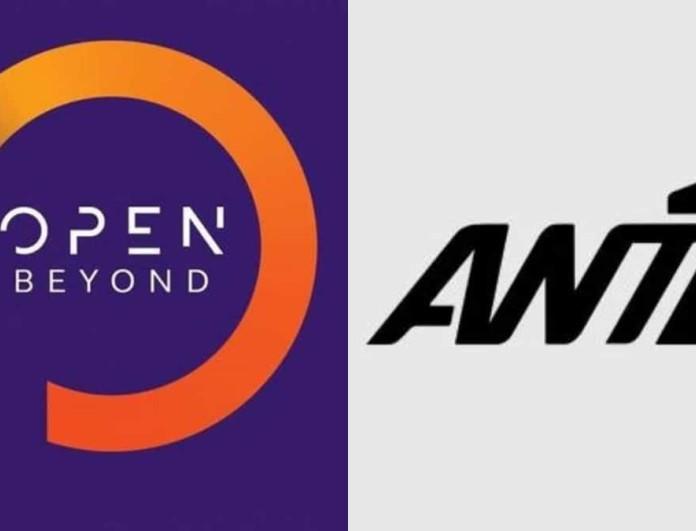 Από τον ΑΝΤ1 πάει OPEN - Σούσουρο στα τηλεοπτικά πηγαδάκια