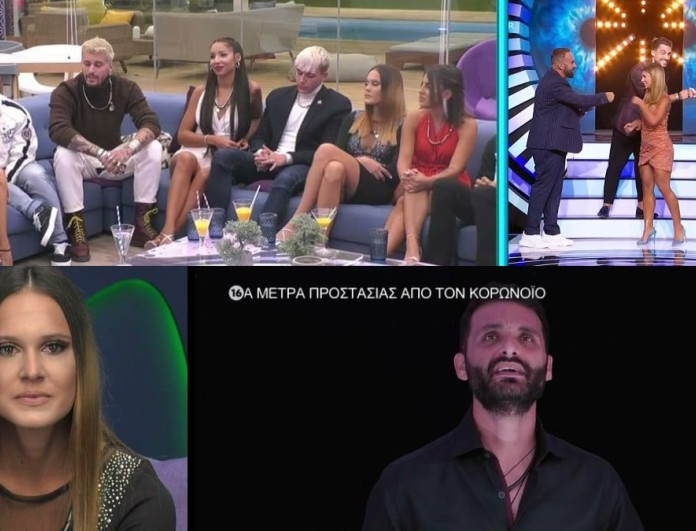 Big Brother 2 Highlights: Η εμφάνιση του Σάκη και της Μαριαλένας, τα ξεσπάσματα και ο παίκτης που αποχώρησε