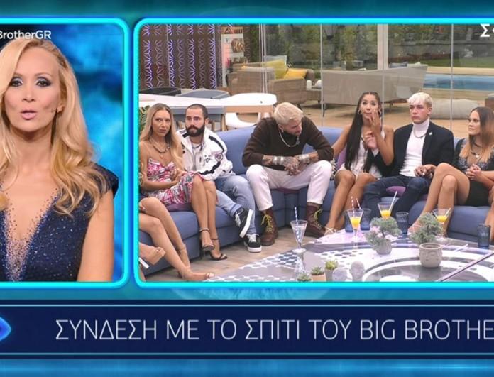 Big Brother 2: Αυτός ο παίκτης αποχώρησε από το σπίτι