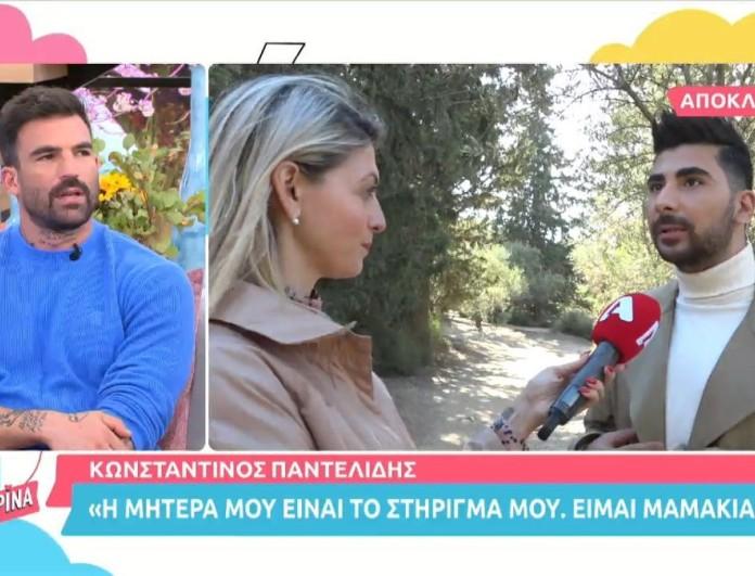 Κωνσταντίνος Παντελίδης: Η αποκάλυψή του για τη σχέση του με την Ελένη Βουλγαράκη - «Η μαμά μου τη λατρεύει»