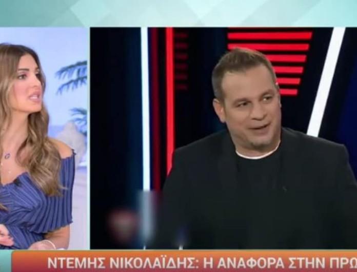 Ντέμης Νικολαΐδης: Η πρώτη δημόσια αναφορά στην Δέσποινα Βανδή μετά τον χωρισμό τους