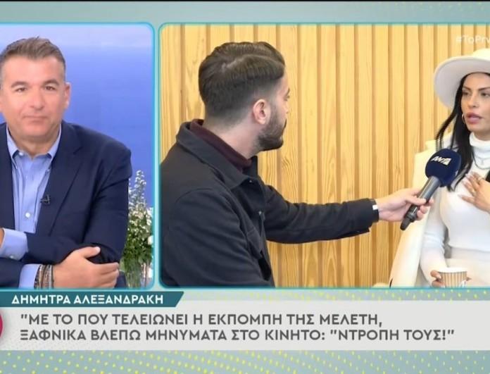 Έξαλλη η Δήμητρα Αλεξανδράκη με το Mega Καλημέρα - «Ντροπή! Προσπάθησαν να με εκθέσουν»
