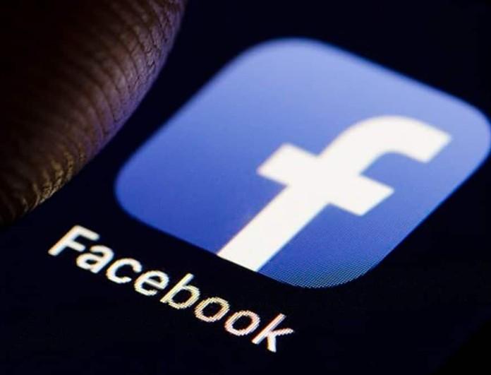 Δεν μπορούν να μπουν στο κτίριο οι εργαζόμενοι του Facebook για να διορθώσουν τη βλάβη