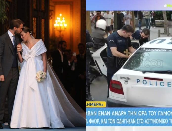 Γάμος Φίλιππου Γλύξμπουργκ - Νίνα Φλορ: Συνελήφθη άνδρας έξω από την εκκλησία