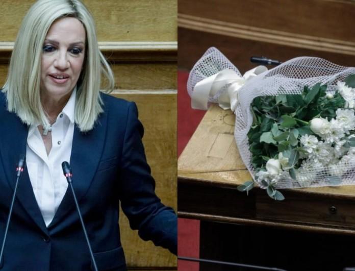 Ενός λεπτού σιγή στη Βούλη μετά τον θάνατο της Φώφης Γεννηματά - Γέμισε με λευκά λουλούδια το έδρανό της