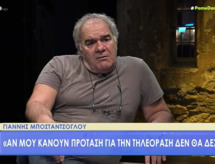 Γιάννης Μποσταντζόγλου: