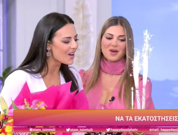 Happy Day: Έκπληξη γενεθλίων για την Όλγα Λαφαζάνη - Χαρές στο πλατό του ALPHA