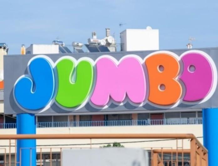 Έκτακτη ανακοίνωση από τα Jumbo - Αφορά όλους του πελάτες