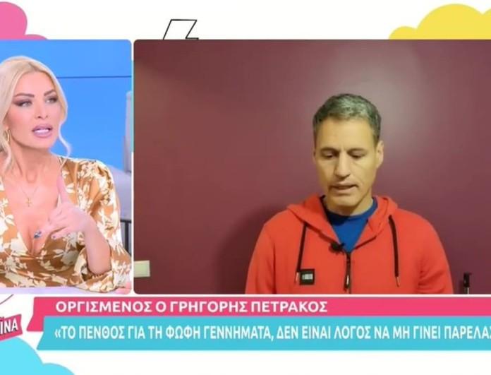 Super Κατερίνα: «Είναι με τα καλά του;» - Εξοργισμένη η Κατερίνα Καινούργιου με τον Γρηγόρη Πετράκο