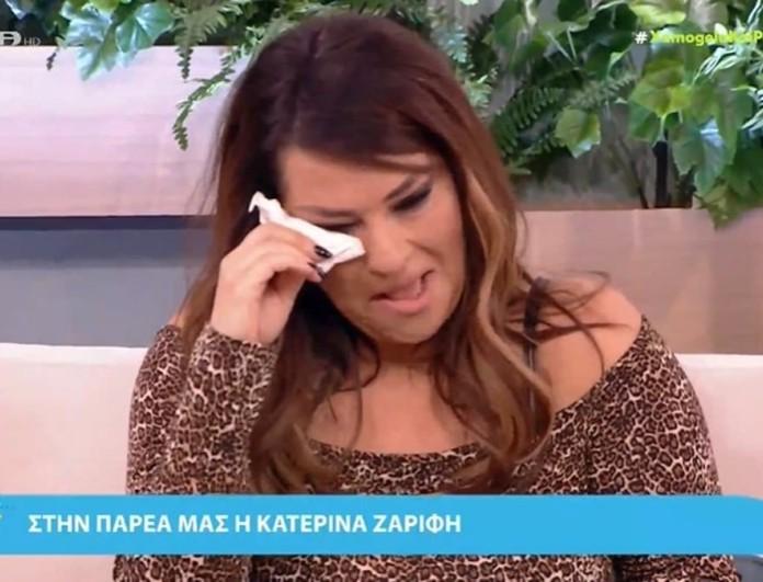 «Λύγισε» στον αέρα του Mega η Κατερίνα Ζαρίφη με την αναφορά στον πατέρα της