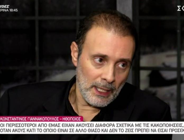 Κωνσταντίνος Γιαννακόπουλος: