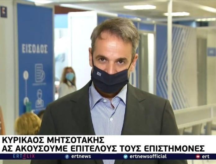 Έκανε την τρίτη δόση ο Κυριάκος Μητσοτάκης - «9 στους 10 διασωληνωμένους είναι ανεμβολίαστοι»