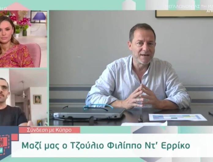 Τζούλιο Φιλίππο Ντ' Ερρίκο: