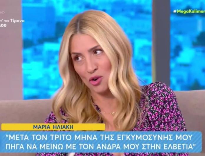 Μαρία Ηλιάκη: «Αν με καλέσει στην εκπομπή του δεν θα πάω» - Το