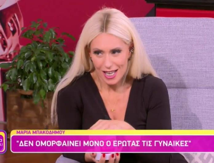 Μαρία Μπακοδήμου: «Ο χωρισμός μου από τον Δημήτρη ήταν πάρα πολύ δύσκολος και επώδυνος»