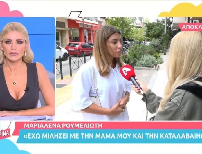 «Έσπασε» τη σιωπή της για τον Λιβάνη η Μαριαλένα Ρουμελιώτη - «Δεν έχουμε μιλήσει, δεν τον έχω...»