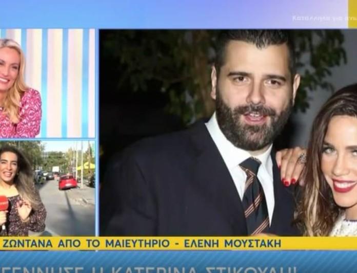 Mega Καλημέρα: Το μήνυμα που έστειλε on air η Μελέτη στην Στικούδη μετά τη γέννα
