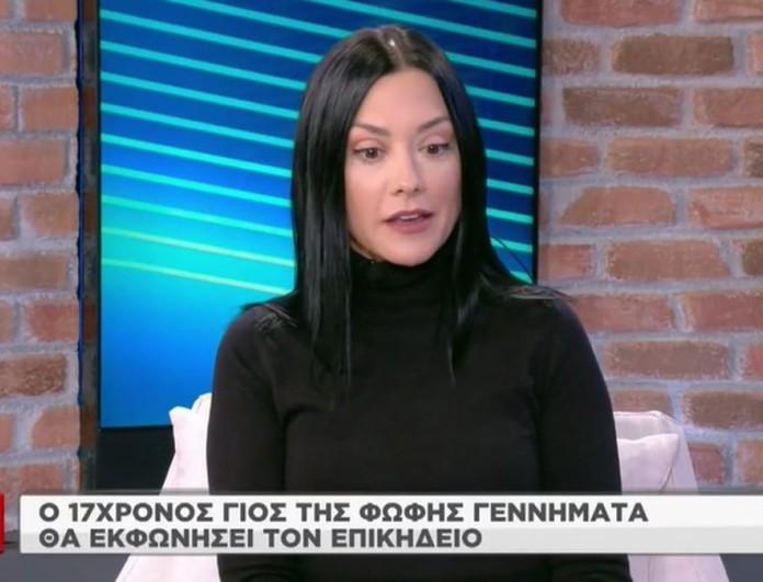 «Ακόμα δεν το έχω συνειδητοποιήσει» - Συγκλονισμένη η Νάντια Γιαννακοπούλου με τον θάνατο της Φώφης Γεννηματά