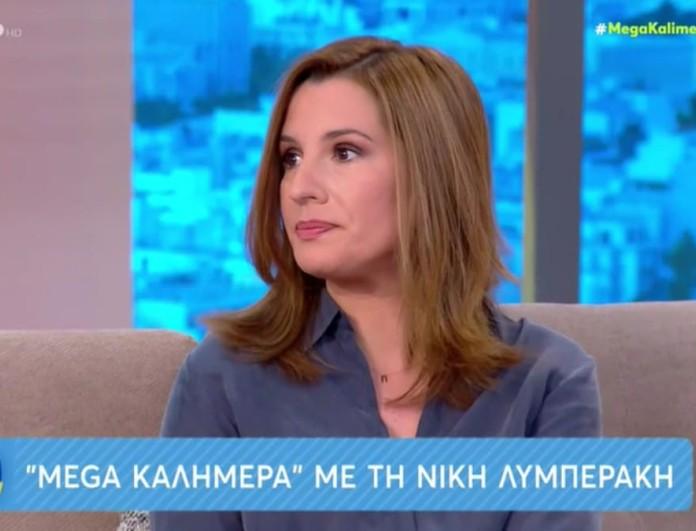 Νίκη Λυμπεράκη:
