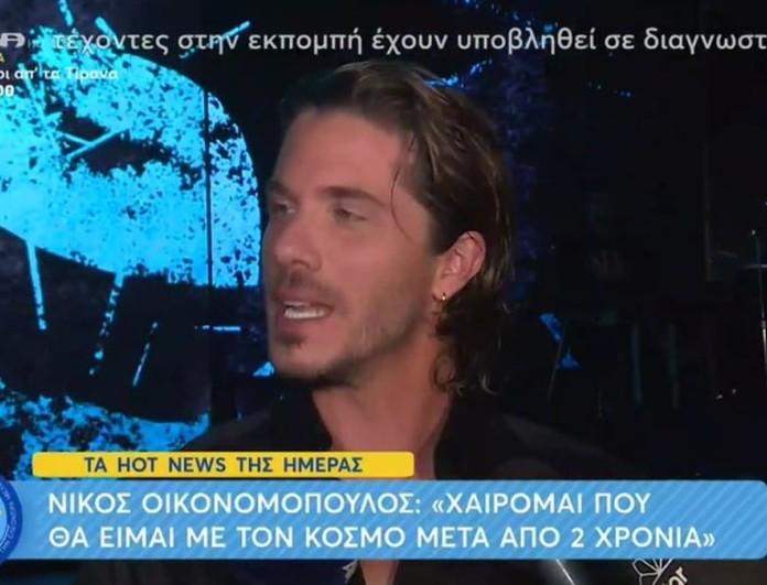 Νίκος Οικονομόπουλος: «Σπάει» τη σιωπή του για πρώτη φορά μετά την περιπέτειά του με τον κορωνοϊό