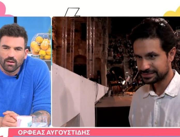 Ορφέας Αυγουστίδης: Έδωσε απολαυστικό spoiler για τον «Σασμό» - «Η εγκυμοσύνη θα επηρεάσει τη...»