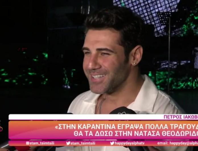 Πέτρος Ιακωβίδης: