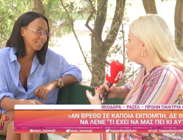 Θεοδώρα Ρασέλ: «Αποφάσισα να σπουδάσω γιατί θέλω να φύγει από πάνω μου η ρετσινιά του ριάλιτι»