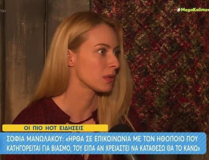 «Αν χρειαστεί να καταθέσω...» - Απασφάλισε η Σοφία Μανωλάκου για τον ηθοποιό που κατηγορείται για βιασμό