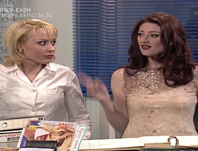Έχει παιδί με ηθοποιό από το Κωνσταντίνου και Ελένης - Που είναι και τι κάνει σήμερα η Σούλα από το Λίφτινγκ