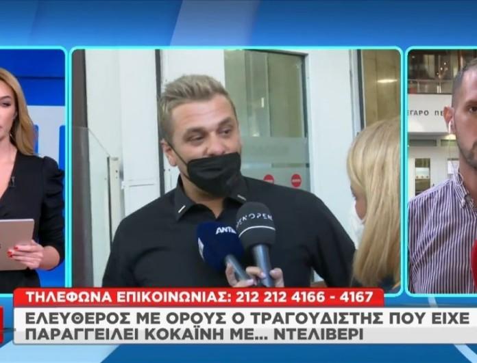 Ελεύθερος κρίθηκε ο τραγουδιστής από το The Voice - «Έκανα ένα λάθος»