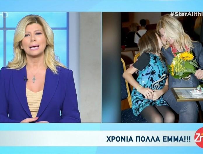 Γενέθλια για την κόρη της Ζήνας Κουτσελίνη - Συγκίνησε με τα λόγια της η παρουσιάστρια