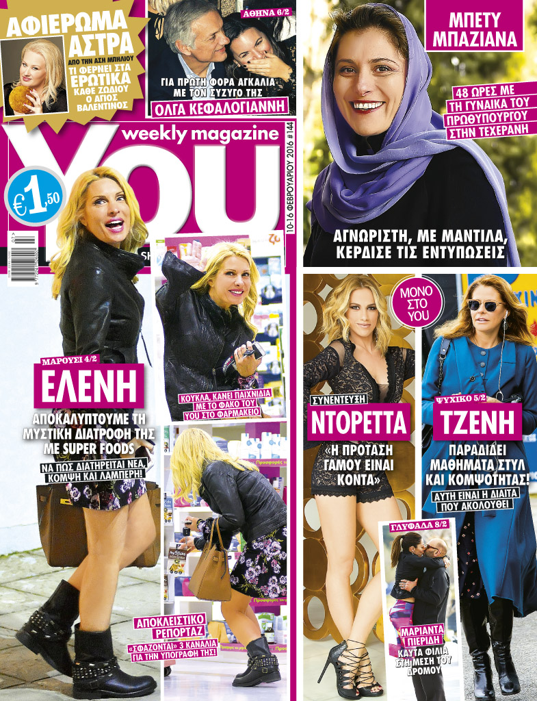 COVER_144.indd